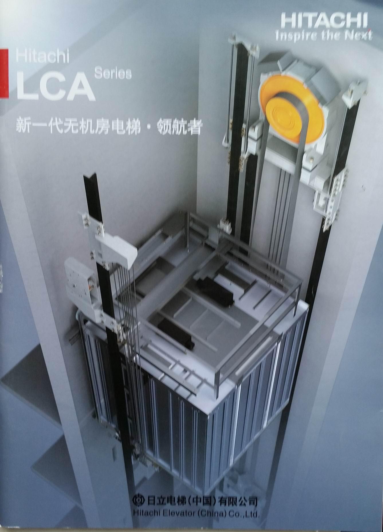 日立lca无机房电梯