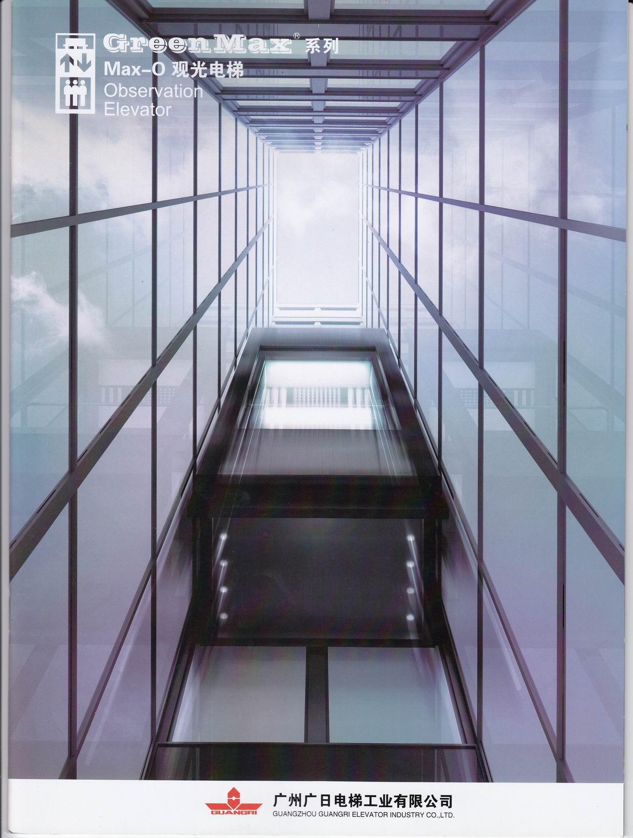 广日max-o观光电梯